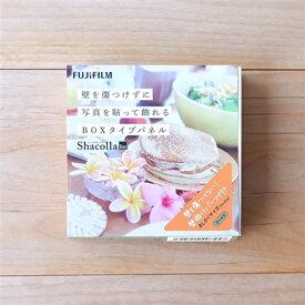 壁アルバム シャコラ ShacollaBOX ましかく89 (89×89mm) ゴールド 富士フイルム