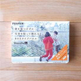 壁アルバム シャコラ ShacollaBOX Lサイズ ホワイト 富士フイルム