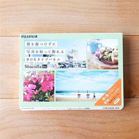 壁アルバム シャコラ ShacollaBOX 2Lサイズ ホワイト 富士フイルム