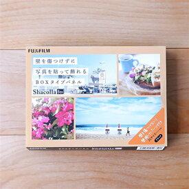 壁アルバム シャコラ ShacollaBOX 2Lサイズ ブラック 富士フイルム