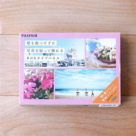 壁アルバム シャコラ ShacollaBOX 2Lサイズ ゴールド 富士フイルム