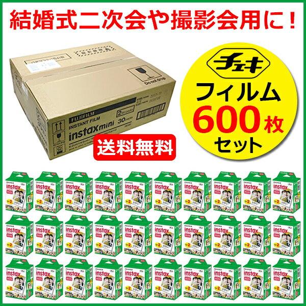チェキフィルム 600枚 セット 富士フィルム