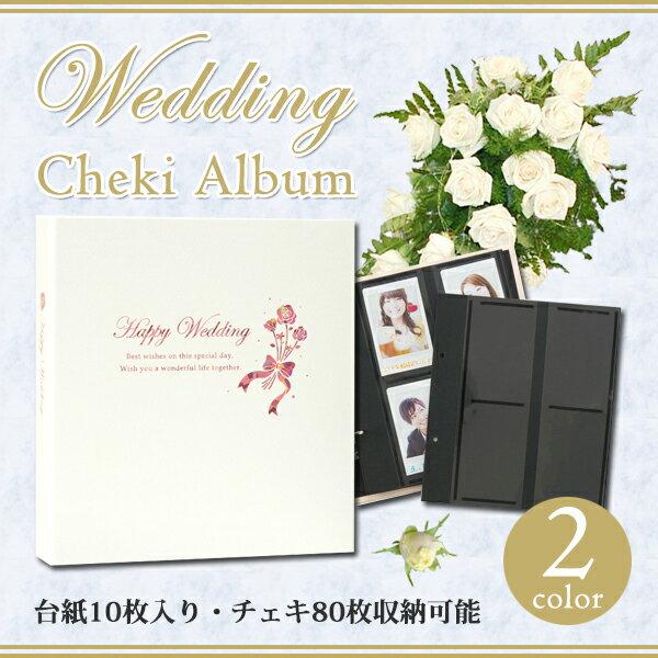 セキセイ ウエディング チェキアルバム XP-1122