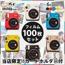 【当店限定チェキホルダー付 】チェキ mini 70 本体 フィルム100枚 セット 富士フィルム インスタントカメラ