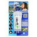 カートリッジ方式 携帯浄水器 mizu-Q PLUS ミズキュー プラス 携帯浄水器 携帯浄水機 携帯用浄水器 アウトドア 登山用…