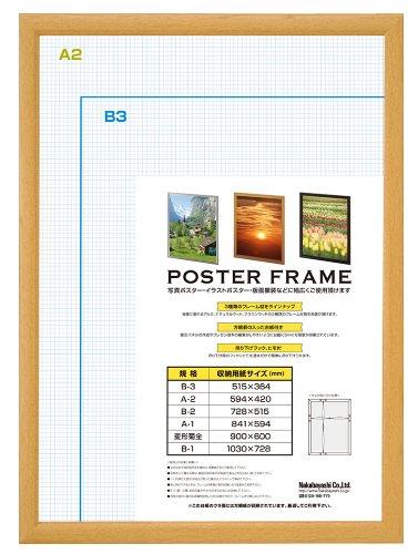 木製 ポスターフレーム A2 ナチュラル ナカバヤシ フ-LPFW-A2-N