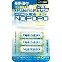 ナカバヤシ 水電池 NOPOPO ノポポ 交換用 3本セットNWP-3-D