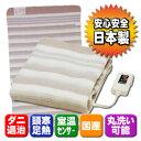 電気敷毛布 NA-023S 日本製(国産) 温室センサー付き電気敷き毛布