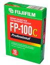 富士フィルム 証明用フィルム FP-100C インスタントカラーフィルム 光沢 10枚撮 単品 (英文・箱入)