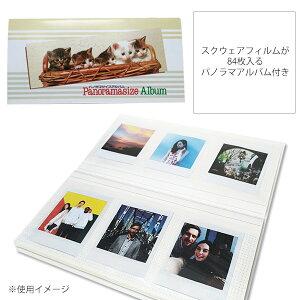 スマホdeチェキinstaxSHARESP-3ホワイト&スクエアフィルム10枚&パノラマサイズアルバム1冊セット