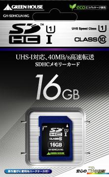 SDHCカードClass1016GBGH-SDHCUA16Gグリーンハウス