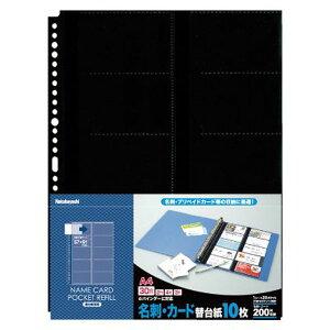 ナカバヤシ チェキ カードホルダー 10ポケット 10枚入 BCR-4N-N【受発注商品】