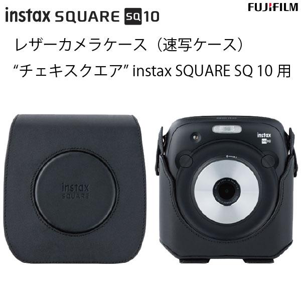 """フジ """"チェキスクエア"""" instax SQUARE SQ 10用 レザーカメラケース(速写ケース)"""