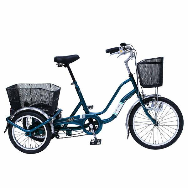 【送料無料】ミムゴ スイング機能付き 三輪自転車 SWING CHARLIE 2 三輪自転車E ティールグリーン MG-TRW20E【受発注品】