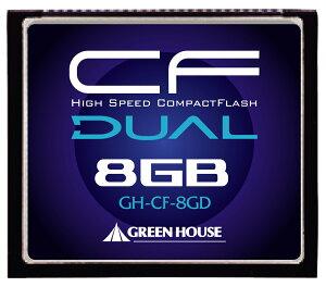 コンパクトフラッシュ8GBGH-CF8GD