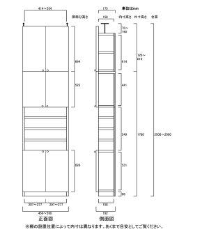 突っ張り飾り棚ラック高さ250〜259cm幅45〜59cm奥行19cm厚棚板(耐荷重30Kg)(高さ=ラック高さ178cm+突っ張り棚高さ65cm+伸縮突っ張り金具)木製上下両開き扉突っ張り飾り棚ラック