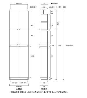 突っ張りCDラック高さ250〜259cm幅45〜59cm奥行19cm厚棚板(耐荷重30Kg)(高さ=ラック高さ178cm+突っ張り棚高さ65cm+伸縮突っ張り金具)木製上下両開き扉突っ張りCDラック