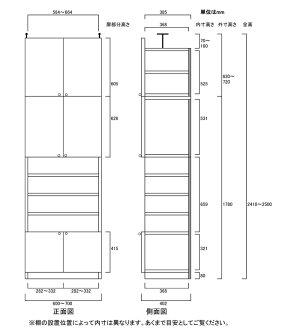 リビング扉付き本棚高さ241〜250cm幅60〜70cm奥行40cm厚棚板(耐荷重30Kg)(高さ=ラック高さ178cm+突っ張り棚高さ56cm+伸縮突っ張り金具)木製上下両開き扉リビング扉付き本棚