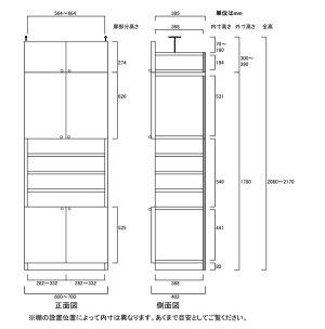 組立大容量本棚高さ208〜217cm幅60〜70cm奥行40cm厚棚板(耐荷重30Kg)(高さ=ラック高さ178cm+突っ張り棚高さ23cm+伸縮突っ張り金具)木製上下両開き扉組立大容量本棚