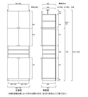 上下扉付木製本棚高さ241〜250cm幅60〜70cm奥行40cm厚棚板(耐荷重30Kg)(高さ=ラック高さ178cm+突っ張り棚高さ56cm+伸縮突っ張り金具)木製上下両開き扉上下扉付木製本棚