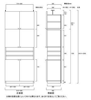 組立ワイド本棚高さ241〜250cm幅81〜90cm奥行40cm厚棚板(耐荷重30Kg)(高さ=ラック高さ178cm+突っ張り棚高さ56cm+伸縮突っ張り金具)木製上下両開き扉組立ワイド本棚