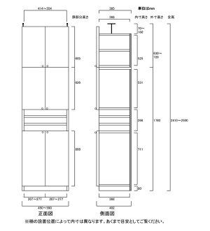 リビング扉付き本棚高さ241〜250cm幅45〜59cm奥行40cm厚棚板(耐荷重30Kg)(高さ=ラック高さ178cm+突っ張り棚高さ56cm+伸縮突っ張り金具)木製上下両開き扉リビング扉付き本棚