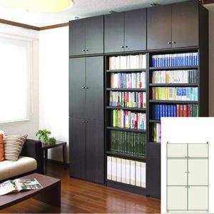 大容量全面扉壁面書庫商品画像