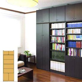 薄型 本棚 扉付収納 スリム壁面漫画本棚 UX 木製本棚 薄型本棚 簡単リフォーム 高さ241.1〜250.1cm幅60〜70cm奥行19cm厚棚板(棚板厚2.5cm) タフ棚板(厚さ2.5cm) 薄型本棚