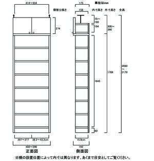 壁面収納薄型壁面本棚薄型本棚G4【オーダー収納】壁面書庫壁面日曜大工つっぱり収納高さ208〜217cm幅45〜59cm奥行19cm標準棚板(厚さ1.7cm)突っ張り書庫