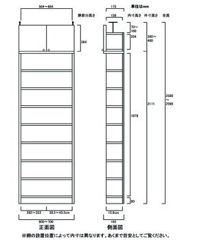 書類書庫薄型突っ張り収納天井収納書棚S3【オーダー本棚】DIY模型本棚高さ250.1〜259.1cm幅60〜70cm奥行19cm厚棚板(耐荷重30Kg)タフ棚板(厚さ2.5cm)書籍収納