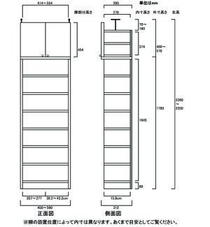 オフィス木製本棚A4書庫扉付収納M3【オーダー本棚】組立家具オフィス木製本棚高さ226〜235cm幅45〜59cm奥行31cm厚棚板(耐荷重30Kg)タフ棚板(厚さ2.5cm)オフィス木製本棚