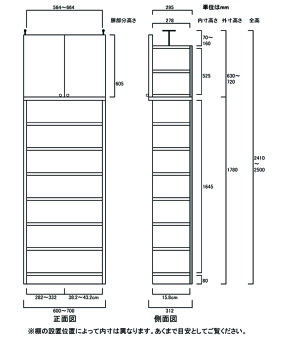 大容量本棚国産壁面書棚漫画本棚O3【オーダー収納】日曜大工大容量収納高さ241〜250cm幅60〜70cm奥行31cm厚棚板(耐荷重30Kg)タフ棚板(厚さ2.5cm)ファイル書棚