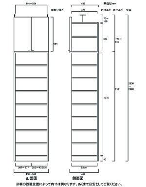 壁面固定書庫オフィス壁面収納奥深書庫G3【オーダー収納】組立家具間仕切り本棚高さ283.1〜292.1cm幅45〜59cm奥行46cm厚棚板(耐荷重30Kg)タフ棚板(厚さ2.5cm)子供本棚本棚
