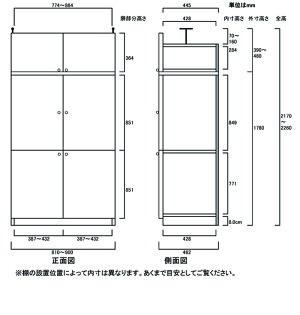 薄型本棚木製本棚大容量全面扉壁面書庫UX耐加重本棚薄型書棚DIY高さ217〜226cm幅81〜90cm奥行40cm厚棚板(耐荷重30Kg)タフ棚板(厚さ2.5cm)薄型本棚