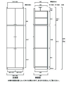 薄型本棚壁面本棚奥深全面扉付きオフィス壁収納UX壁面本棚薄型本棚日曜大工高さ283.1〜292.1cm幅45〜59cm奥行46cm厚棚板(耐荷重30Kg)タフ棚板(厚さ2.5cm)薄型本棚