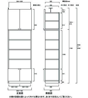 壁面書棚奥深低扉付本棚A3本棚G4【オーダー本棚】壁面収納つっぱりリフォーム材料突っ張り本棚高さ250〜259cm幅60〜70cm奥行40cm厚棚板(耐荷重30Kg)タフ棚板(厚さ2.5cm)扉付き本棚