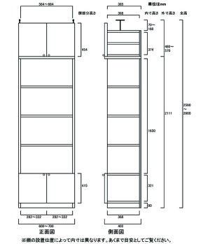 大型低扉付本棚書類本棚壁面活用収納M3【オーダー本棚】リフォーム材料大型低扉付本棚高さ259.1〜268.1cm幅60〜70cm奥行40cm厚棚板(耐荷重30Kg)タフ棚板(厚さ2.5cm)大型低扉付本棚