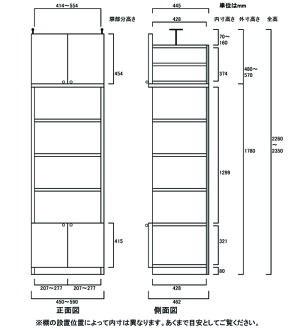 薄型本棚つっぱり本棚奥深下扉付書庫UX組み立て本棚薄型本棚DIY高さ226〜235cm幅45〜59cm奥行46cm厚棚板(耐荷重30Kg)タフ棚板(厚さ2.5cm)薄型本棚