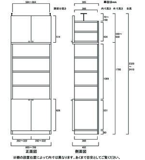 大容量本棚扉付キッチン収納雑誌書棚O3【オーダー収納】DIY大容量本棚高さ232〜241cm幅60〜70cm奥行40cm標準棚板(厚さ1.7cm)書類本棚