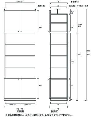 本棚扉付き大型収納大型リビング壁収納TX扉付本棚扉付書庫組立家具高さ283.1〜292.1cm幅81〜90cm奥行46cm厚棚板(耐荷重30Kg)タフ棚板(厚さ2.5cm)扉付本棚