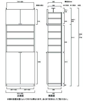多目的書棚ワイド高扉付き壁面収納A3本棚G2【オーダー本棚】リフォーム材料つっぱり本棚高さ265.1〜274.1cm幅81〜90cm奥行40cm厚棚板(耐荷重30Kg)タフ棚板(厚さ2.5cm)
