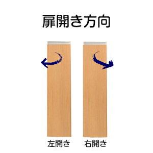 フラット扉隙間飾り棚高さ49cm幅15〜24cm奥行19cm厚棚板(耐荷重30Kg)片開き(左開き/右開き)フラット扉付待合室ボード