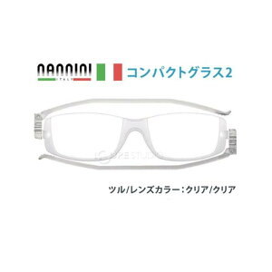 nannini コンパクトグラス ナンニーニ 老眼鏡 クリア/クリア 度数 1.0 1.5 2.0 2.5 3.0 眼鏡 おしゃれ シニアグラス 薄型 軽量 折りたたみ式