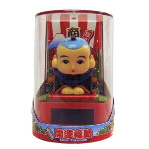 SANTA ソーラー福助 トイ 首振り人形 ソーラー電池