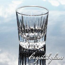ロックグラス クリスタル 切子グラス オールドグラス 210ml 切子 ウイスキー ロック グラス オンザロック タンブラー 切子グラス 切子ガラス 切子オールド 【食洗機対応】 【送料無料】