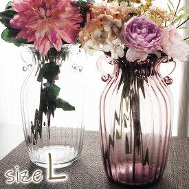 【ランキング多数入賞】 花瓶 おしゃれ ガラス 大きな 高さ260mm 26cm フラワーベース Lサイズ 大きい 花器 大型 カラーガラス ダブル耳 パープル/クリア 【送料無料】 ポイント消化