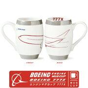 Boeingボーイングマグカップmugcup