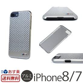 fe0363adb1 【あす楽】【送料無料】 アイフォン8 ケース iPhone8 / iPhone7ケース iPhone7 ハードケース BMW PC Hard Case  Glass Fiber Aluminium for iPhone 7 スマホケース ...