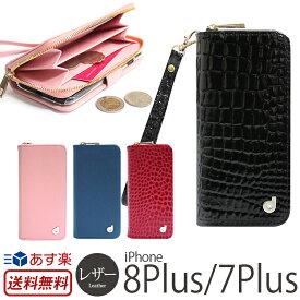 be47f1638a 【送料無料】【あす楽】 iPhone8 Plus / iPhone7 Plus ケース 手帳型 お財布付き コインケース DreamPlus  Zipper スマホケース アイフォン8 プラス カバー 手帳型 ...