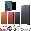 iPhone7ケース 手帳型 本革 レザー ケース GRAMAS グラマス Full Leather Case GLC626 for iPhone 7 カバー 【送料無…